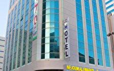 Nejoum Al Emirate