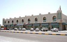 Al Seef Beach (ex Arabian Beach Hotel)