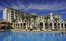 Stella Di Mare Beach Hotel & Spa (ex. Stella Sharm Beach Hotel & Spa)