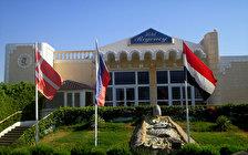 Regency Lodge Sharm