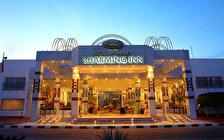 Sharming Inn (ex. Sol Y Mar Sharming Inn)