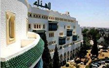 Sol El Hana Palace