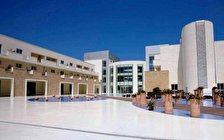 Capo Peloro Club Resort
