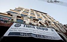 Tiger Complex&hotel