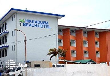 HIKKADUWA BEACH 3*