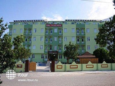 Фото отеля Gonul Palace Hotel
