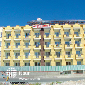 Фото отеля Alper Bey Hotel