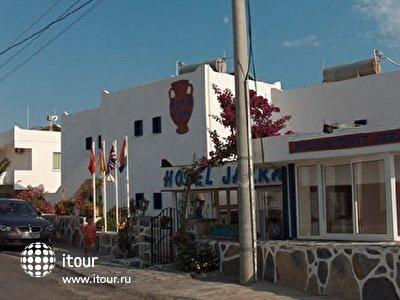 Фото отеля Jarra