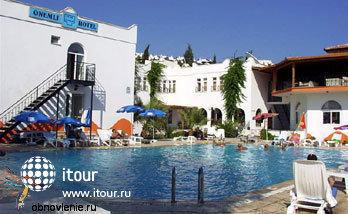 Фото отеля Onemli Hisar