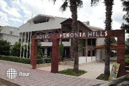 Feronia Hills 1