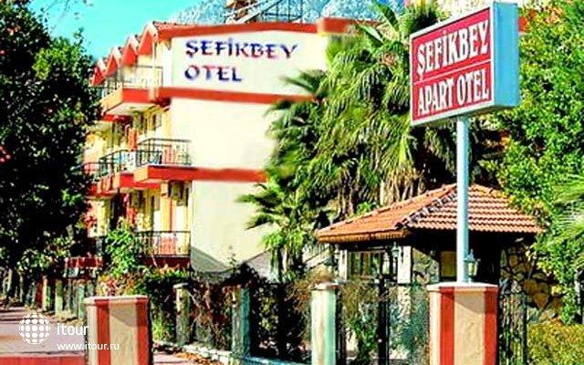 Sefikbey 1