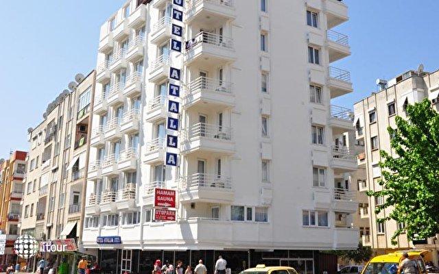 Atalla Hotel 1
