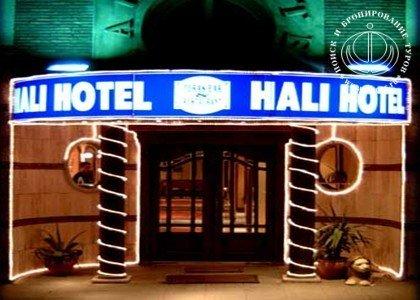 Hali Hotel 7