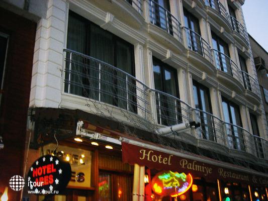 Ares Hotel Sultanahmet 1