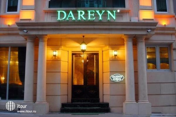 Dareyn 7