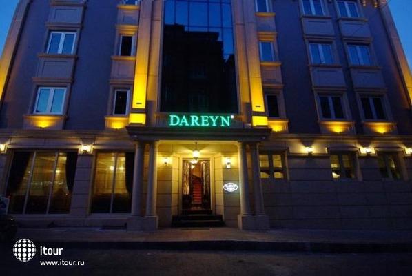 Dareyn 8