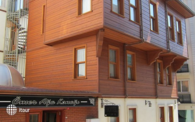 Omer Bey Konagi Hotel 2