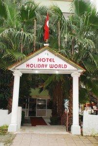 Holiday World 1