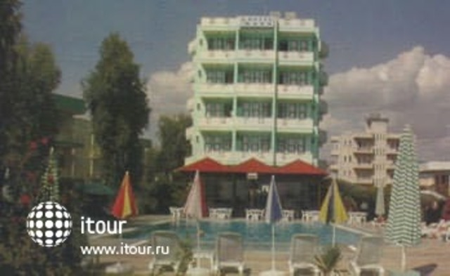 Ozkaya Hotel 1