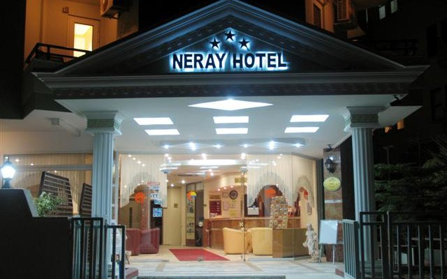 Neray 1