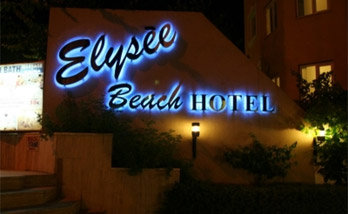 Elysee Beach 4