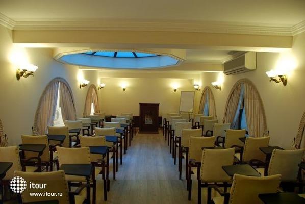 Park Hotel Izmir 1