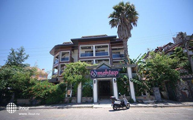 Mehtap Family Hotel 1