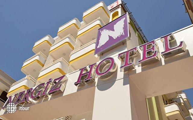 Nergiz Hotel 1
