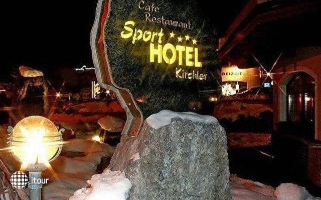 Sporthotel Kirchler 1
