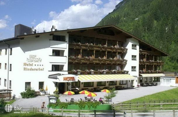 Der Rindererhof Hotel 1