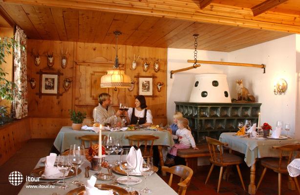 Der Rindererhof Hotel 4
