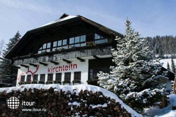 Feriendorf Kirchleitn Dorf Grosswild 1