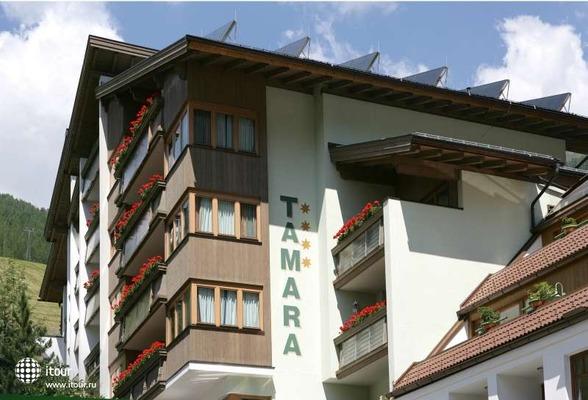 Sonnenhaus Tamara 4