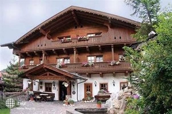 Cordial Familien & Vital Hotel Achenkirch 1