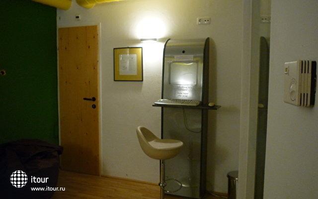 Sport & Beauty Hotel Schweizerhof 5