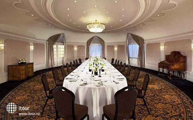 Austria Trend Hotel Bosei 2