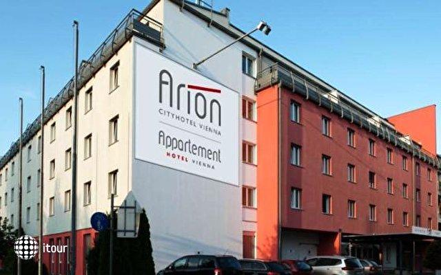 Arion Cityhotel Vienna 4