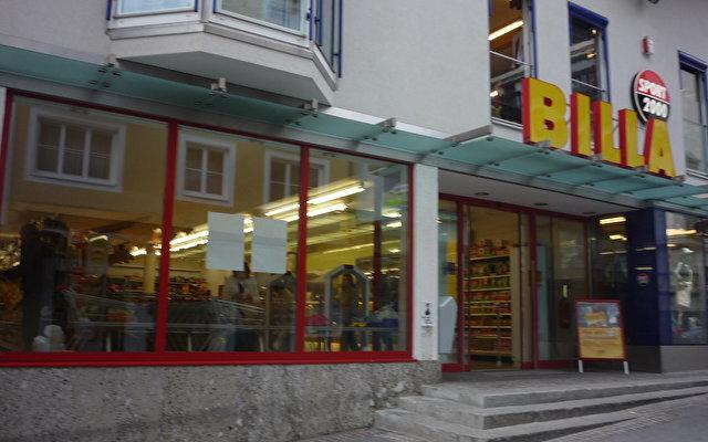 Oesterreichischer Hof 8