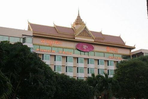 Phnom Penh Hotel 1