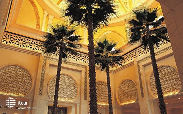 One & Only Royal Mirage Arabian Court 8
