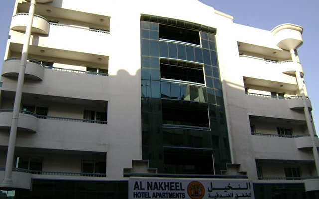 Al Nakheel Hotel Appartments 3