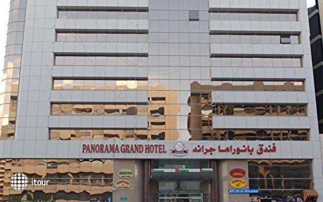 Panorama Grand Hotel Bur Dubai 1