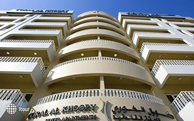 Al Khoory Executive Hotel Al Wasl 1