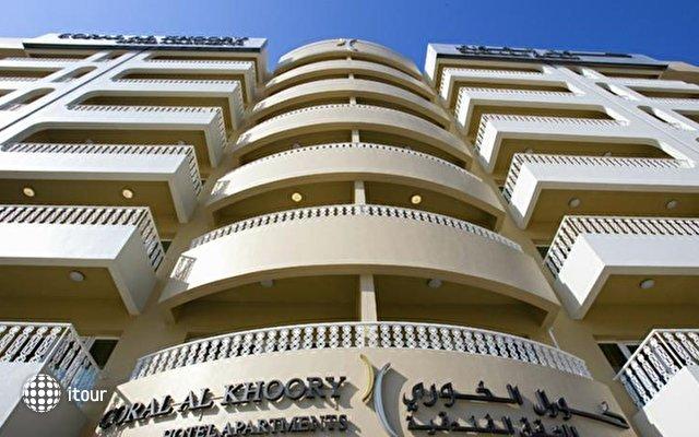Al Khoory Executive Hotel Al Wasl 1
