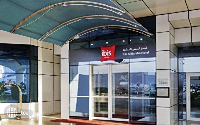 Ibis Al Barsha 3