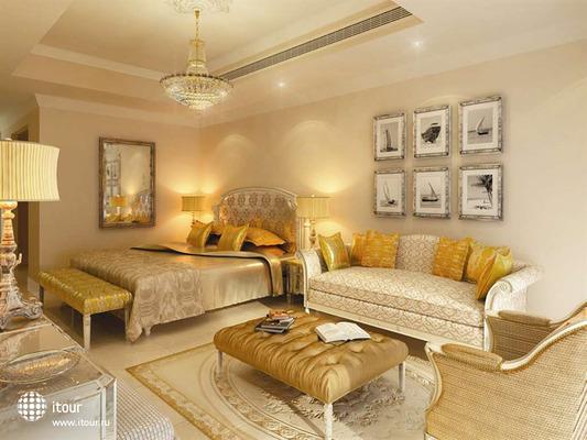 Kempinski Hotel & Residences Palm Jumeirah 7