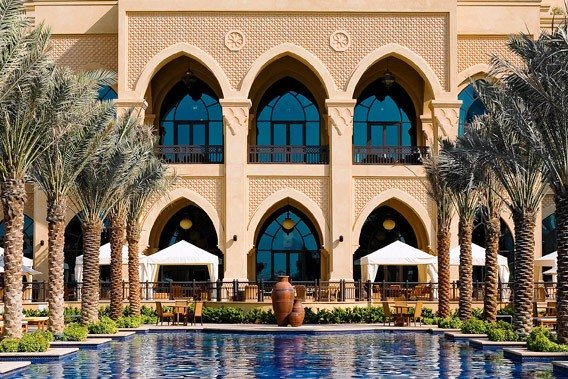 Ascott Park Place Dubai (ex. The Palace The Old Town) 2