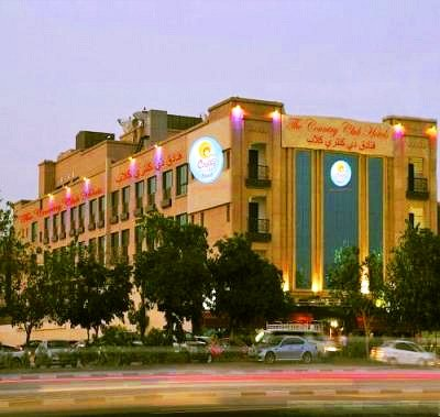 The Country Club Hotel Dubai 9