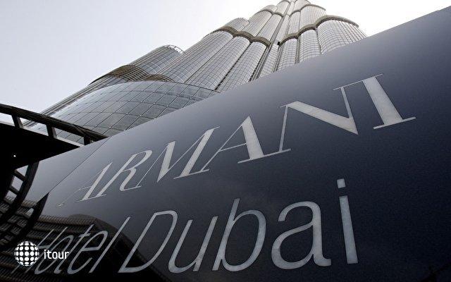 Armani Hotel Dubai 1