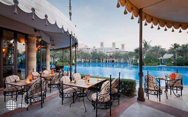 Malakiya Villas Madinat Jumeirah 3